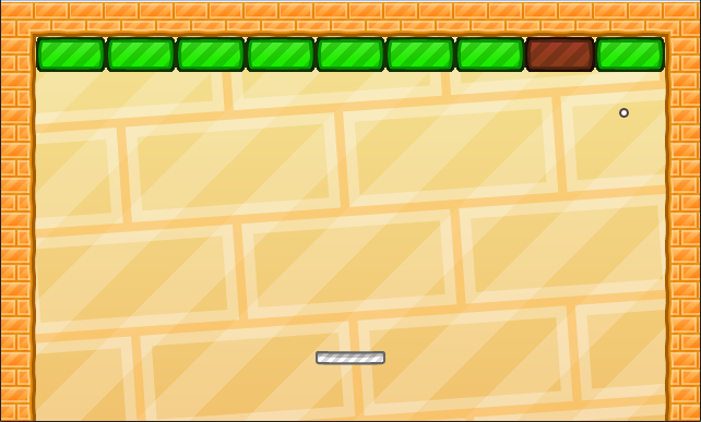 breakout-screenshot-bouncing-ball